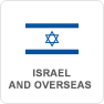 Israel and Overseas